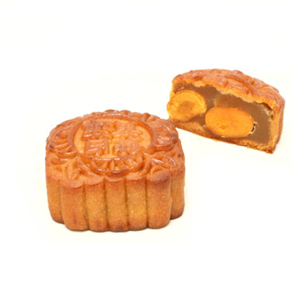 White Lotus Seed Paste Moon Cake with 2 Egg Yolks